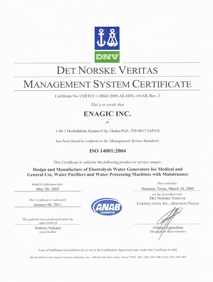 ISO 140012004